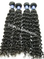 top quality virgin Malaysian Hair curly deep wave 3pcs/lot