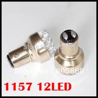 1157 Bay15d T25 12 LED Rear/Tail Turn Signal Light Bulb DC 12V TAIL/TURN BRAKE LIGHT BULB
