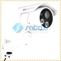NEW!  Cyclops - Outdoor Real 2.0 Mega pixel HD Waterproof Outdoor IP Camera (H.264, IR-cut)