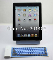 Silicone Flexible Wireless Bluetooth Keyboard For Pad2 The New Pad 3 2 Waterproof Tablet Keyboard