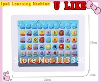free shippment 48pcs language learning machine children touching  intelligent learning machine for studying english