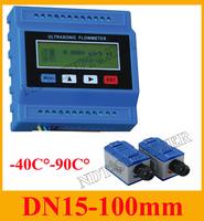 TUF-2000M-TS-2 (DN15-100mm) Small Size Transducer Sensor Ultrasonic Flow Meter Flowmeter Modular
