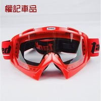 Free shipping Off road goggles,motorcross glasses dirt bike glasses TG-970