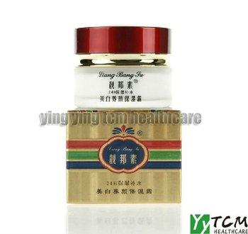 Liang bang su whitening moisturizing cream day cream night cream moisturizer skincare 30g/pcs