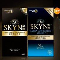 $15 off per $150 order 20BOX/LOT Jissbon SKYN /Silky smooth New scientific formula non-latex condoms for men(10condoms/box)