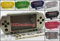 Free Shipping Hard Fashion Full Housing Shell Faceplate Cover Case For PSP 1000(China (Mainland))