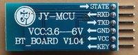 JY-MCU v1.04 Master-slave machine , bluetooth serial through the module, wireless serial ports, HC-05, master-slave one