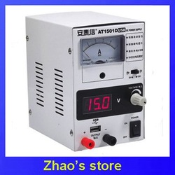 AT1501D USB DC power supply For school lab / cellphone repair(China (Mainland))
