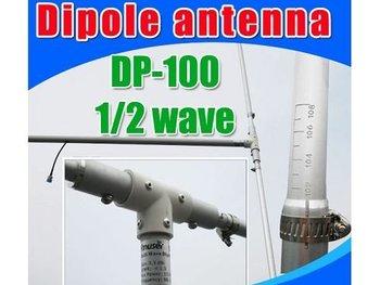 DP100 Fmuser Dipole FM antenna for fm radio station 0-150W fm broadcast transmitter equipment 1/2 wave outdoor Dipole fm antenna