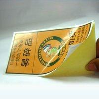 Custom sticker PVC adhesive sticker printing full colour waterproof packaging label sticker