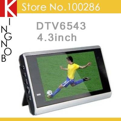 Top Quality 4.3&amp;quot; inch Handheld Digital Television DTV6543 Color LCD Built-in Digital ATSC Tuner Set Top Box in USA/Canada/Mexico(China (Mainland))