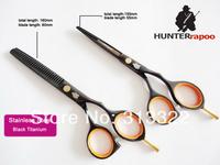 "5.5"" Black Color Barber Scissors,Hairdressing Scissors,Hair Cutting Shears,Razor+Thinning Scissors,Chinese 440C Quality (9CR13)"