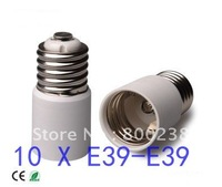 Free shipping E39-E39 Holders Lamp Converters E39 to E39 LED Light Bulb Lamp Adapter 10pcs/lot