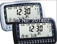 2013 new Full Azans 1500 cities  Al fajir azan clock