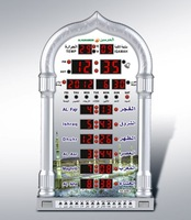 1150cities azan times watch  Programmed and world times  Makkah azan muslim clock  10pcs /Lots