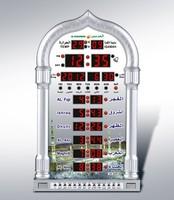 8pcs /lots  1150cities azan times watch  Programmed and world times  Makkah azan muslim clock