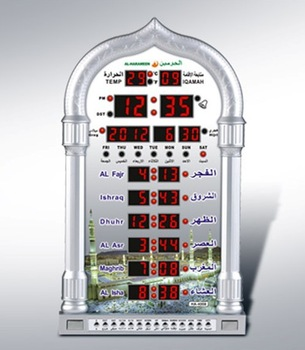 free shipping cost 1150cities azan times watch  Programmed and world times  Makkah azan muslim clock