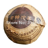 2002 premium Yun nan puer tea old tea tree materials puerh ripe tea cake 100g  +Secret Gift+free shipping