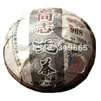 Yun nan puer tea hai wan tea factory laotongzhi 968 puer ripe tea cake 100g+Secret Gift+free shipping