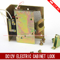 Cabinet lock for SelfService Locker / Electric cabinet lock /  Depositing ark lock