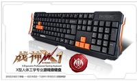 USB Game Keyboard 104Key , computer game keyboard