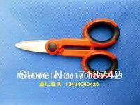 RUBICON Kevlar aramid Scissors Aramid fiber special shear tool
