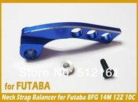 Aluminum Neck Strap Balance Y Stly 3 Hole for Transmitter Futaba / Flysky..