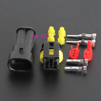(10)-Wire Connector Plug 10 sets 2 Pins Waterproof Electrical Car Motorcycle HID