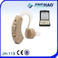 High cost-effective ear sound amplifier