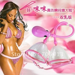 Breast Pump With Twin Cups,Breast Enlarge Pump,Sex Toys For women,Breast Massager Enhancer(China (Mainland))