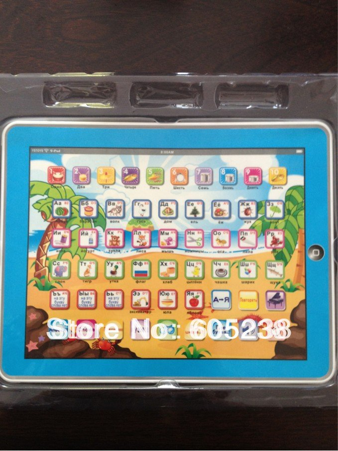 Russian Y-pad 10 pcs/lot Children Learning Machine 19cm*24cm (Russian Y pad Ypad Computer for Kids)(China (Mainland))