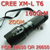 Free Shipping 1600 Lm Zoomable CREE XM-L T6 LED 1 x 26650 or 1 x 18650 or 3 x AAA Battery Flashlight Torch NEW