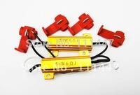 Freeshipping 50W 6 ohm LED Load Resistor For Car TURN SIGNAL Light / FOG Light / RUNNING Light