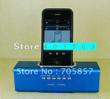 iphone docking music promotion