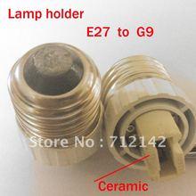 g9 lamp holder reviews