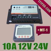 10A EPIPDB-COM Dual Battery Solar Cells Panels Battery Charge Controller Regulators MT-1 Meter
