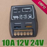 10A 12V 24V CMP12 intelligence Solar cells Panel Battery Charge Controller Regulators