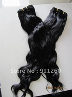 "Brazilian Virgin Hair Machine Weft ,8""-24"" In Stock"
