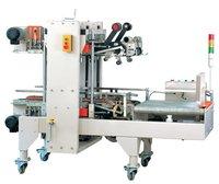 Semi-automatic carton edge sealer SL556SC,Random box taping machine,case folding,sealing package,smart packing solution
