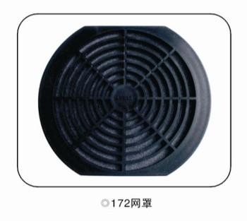 Black Dustproof Dust Filter For DC Fan 172mm x 172mm 5 pcs per lot