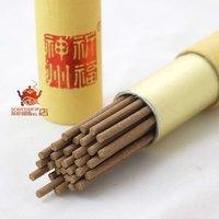 Super Laoshan sandalwood,100% natural,long burning incense sticks,32 pcs 60 min,great to use anytime.No chemical additives.
