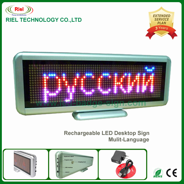 NEW SHOP,DHL FREE SHIPPING One year warranty 1pcs/lot LED desk boar,LED desk display,LED digit baord,Mordle 16*64 Three colors(China (Mainland))
