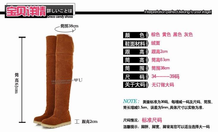 Женские ботинки , EUR 34/43 336