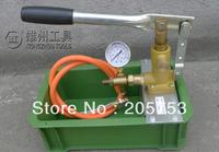 Pressure Testing Pump SYB-2.5