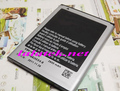 Replacement EB615268VU Mobile Phone Battery For Samsung Galaxy Note N7000 i9220 Cellphone 2500mah Free Shipping 30pcs/lot