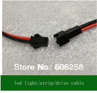 100pair led strip Connector 2pin  15cm Wire for Male/female Led Lamp Driver cable
