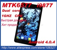 "Free shippng i9877 (DH-26) MTK6577 3G 6.0"" Capacitive screen dual core Android 4.0.4 GPS Phone"