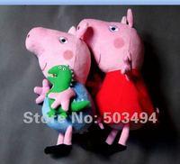 "Retail 12.5""&11"" peppa pig & george pig pink cartoon stuffed plush Doll 2 large size cute kids toddler toys"