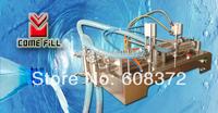 5-5000ml double heads automatic horizontal type pneumatic liquid paste filling machine