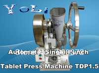with 2 sets of punch dies mold 110V220V automatic single punch tablet pill press machine